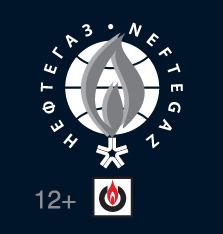 logo de neftegaz en 2016