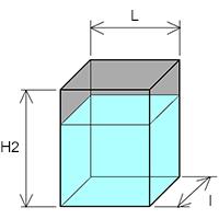 Cuve rectangulaire hauteur cuve